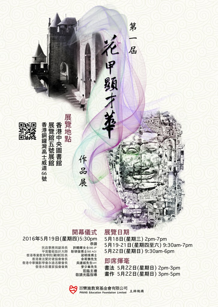 new poster-v21_3G