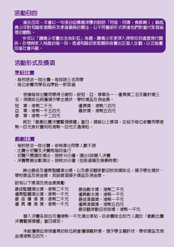 leaflets_20170627_V2